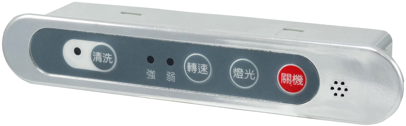 Automatic cleaning oil machine switch (Silver)